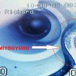 Tömítőgyűrű kamerás csatornavizsgálattal